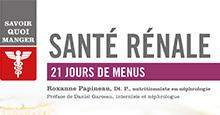 logo Livre Savoir Quoi manger - Santé rénale